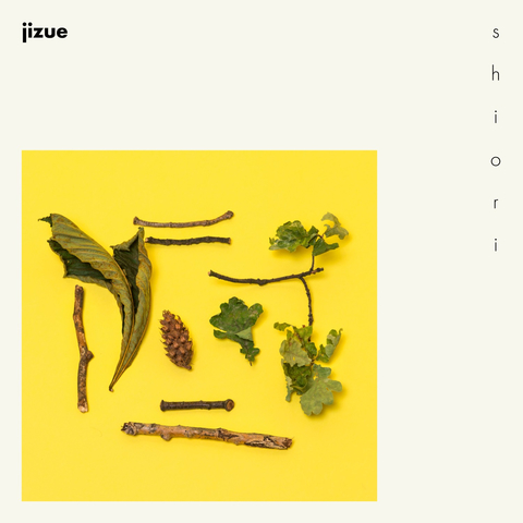 TIDAL Listen To Jizue On