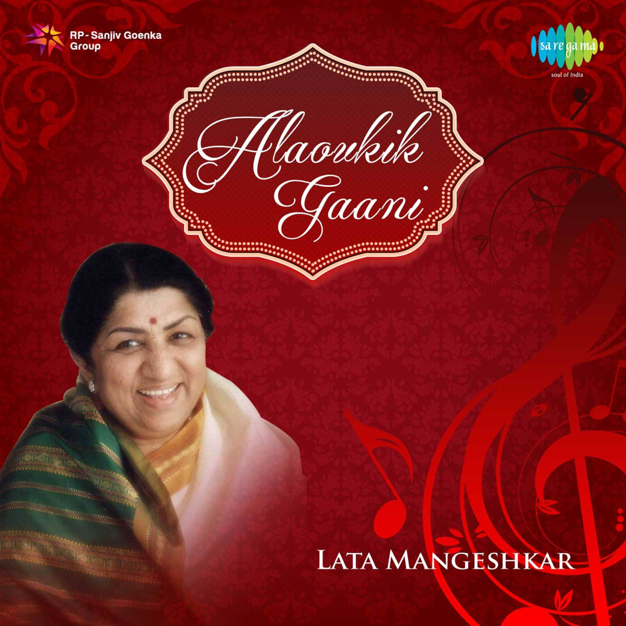 Naino Ki Jo Baat Dj Mp3 Song: TIDAL: Listen To Lata Mangeshkar On TIDAL