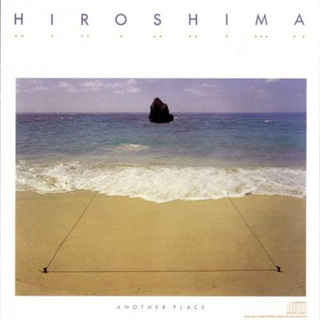 Image result for hiroshima one wish album on Tidal