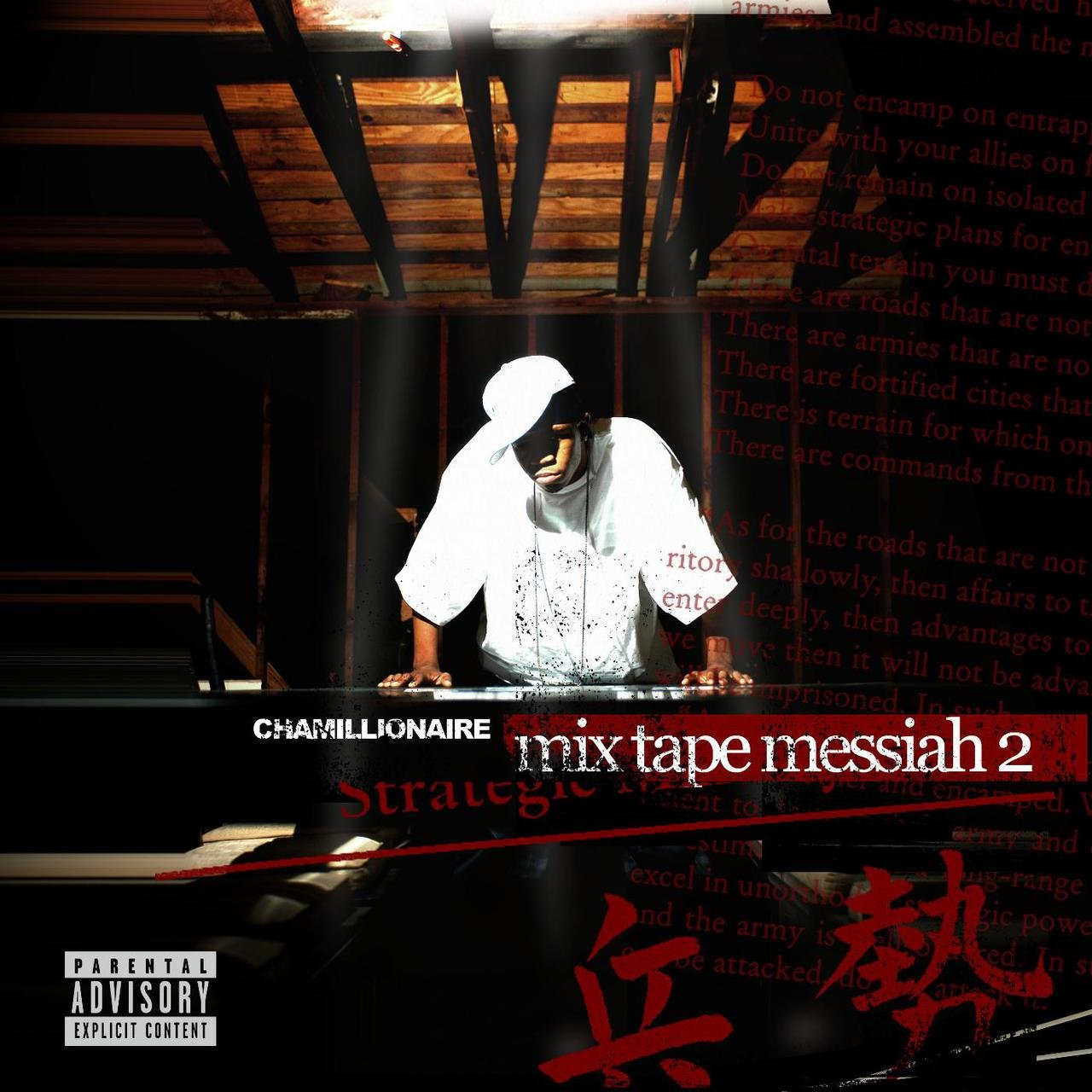 Mixtape Messiah 2