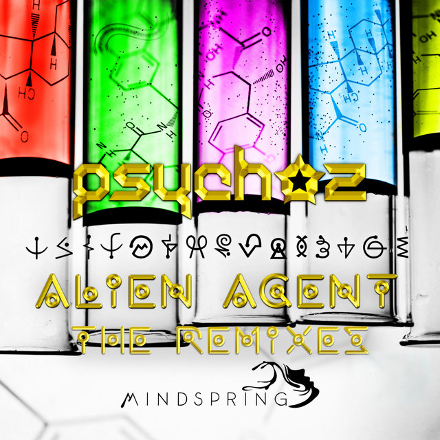 Alien Agent Remixes