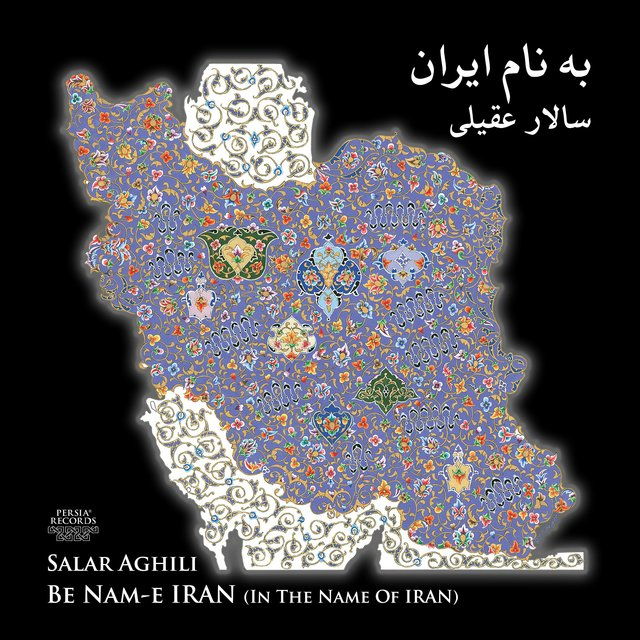 Be Nam-E IRAN (In the Name of IRAN)