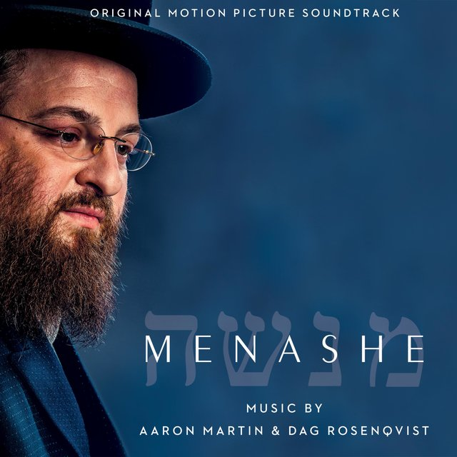 Menashe (Original Motion Picture Soundtrack)