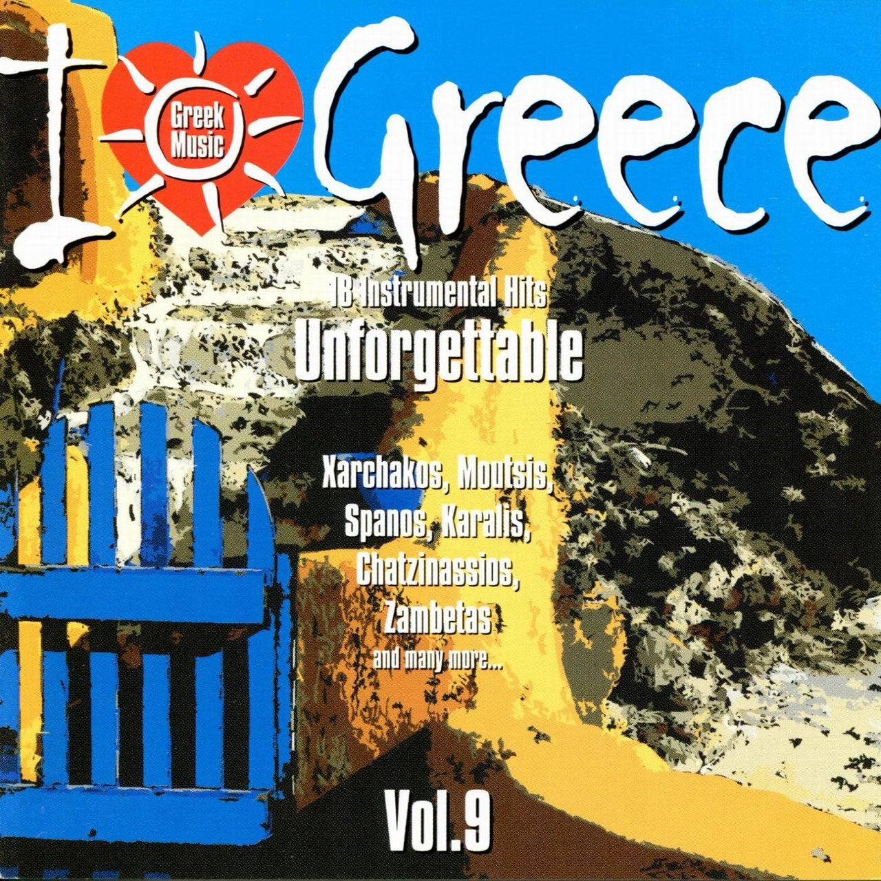 I Love Greece Vol9
