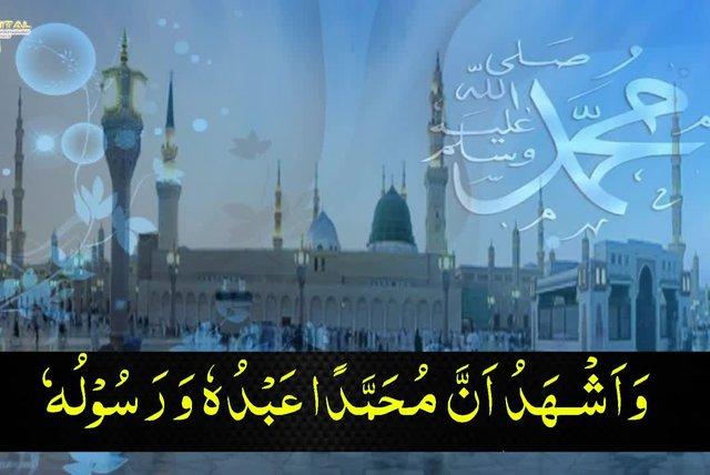 Traditional Doosra Kalma Kalma Shahadat Ramdan Kareem Islamic Hd