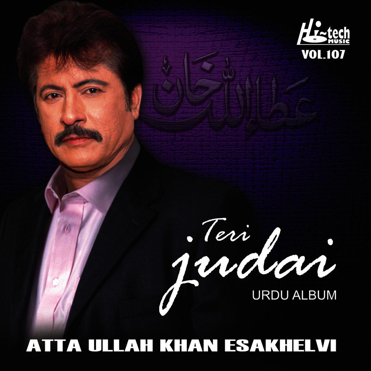 Teri Akhiyan Ka Kajal Download 2: TIDAL: Listen To Atta Ullah Khan Remix On TIDAL
