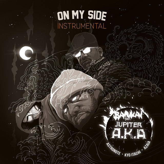 On My Side (Instrumental)