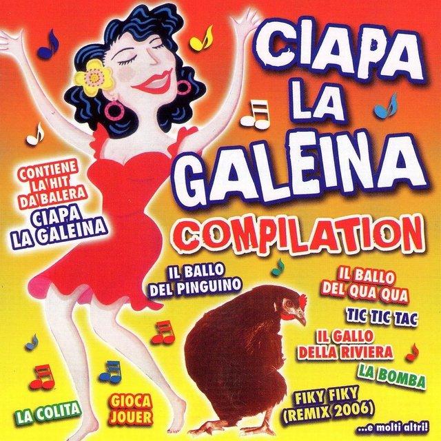Tidal Listen To Il Ballo Del Qua Qua By Ciga Band On Tidal