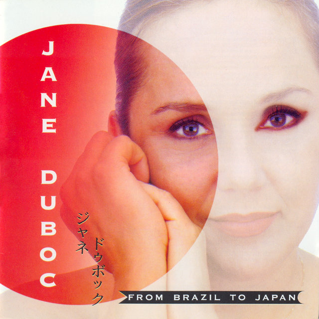 Jane Duboc: From Brazil To Japan