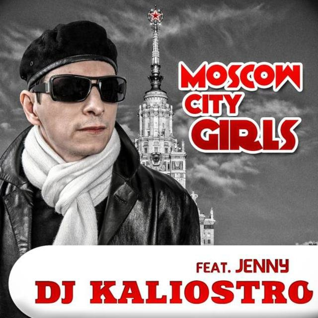 Moscow City Girls