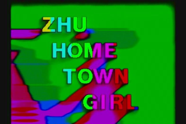 Hometown Girl (Lyric Video)