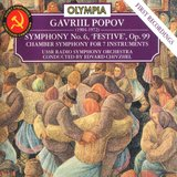 Chamber Symphony in C Major for Seven Instruments, Op. 2: IV. Finale
