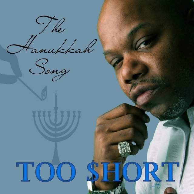 The Hanukkah Song - Single