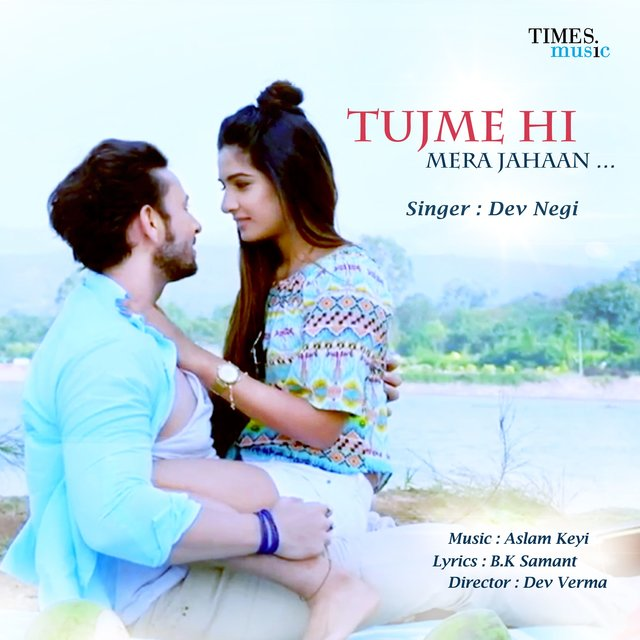 Tujme Hi Mera Jahaan - Single
