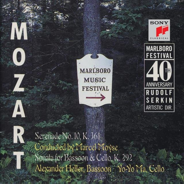 Mozart: Serenade, K. 361; Sonata for Bassoon & Cello, K. 292 ((Remastered))