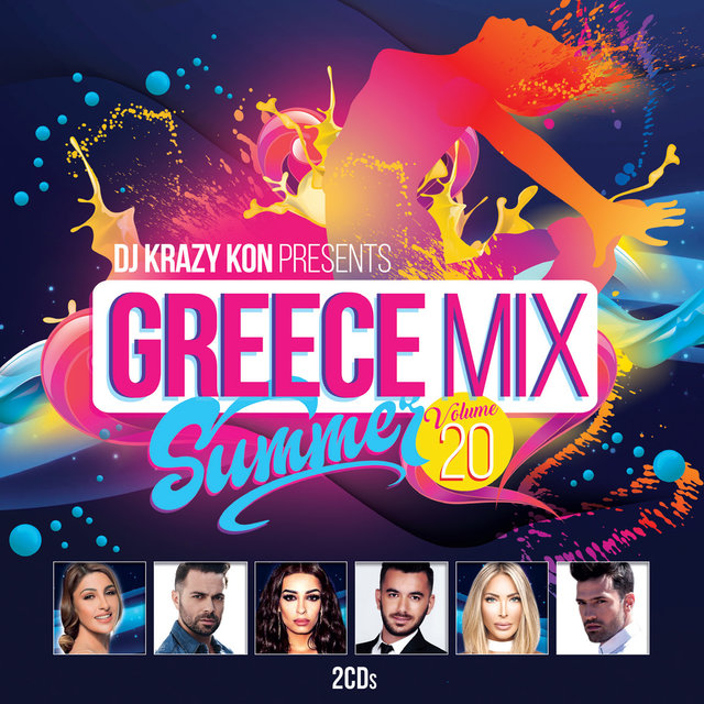 DJ Krazy Kon Presents Greece Mix, Vol. 20