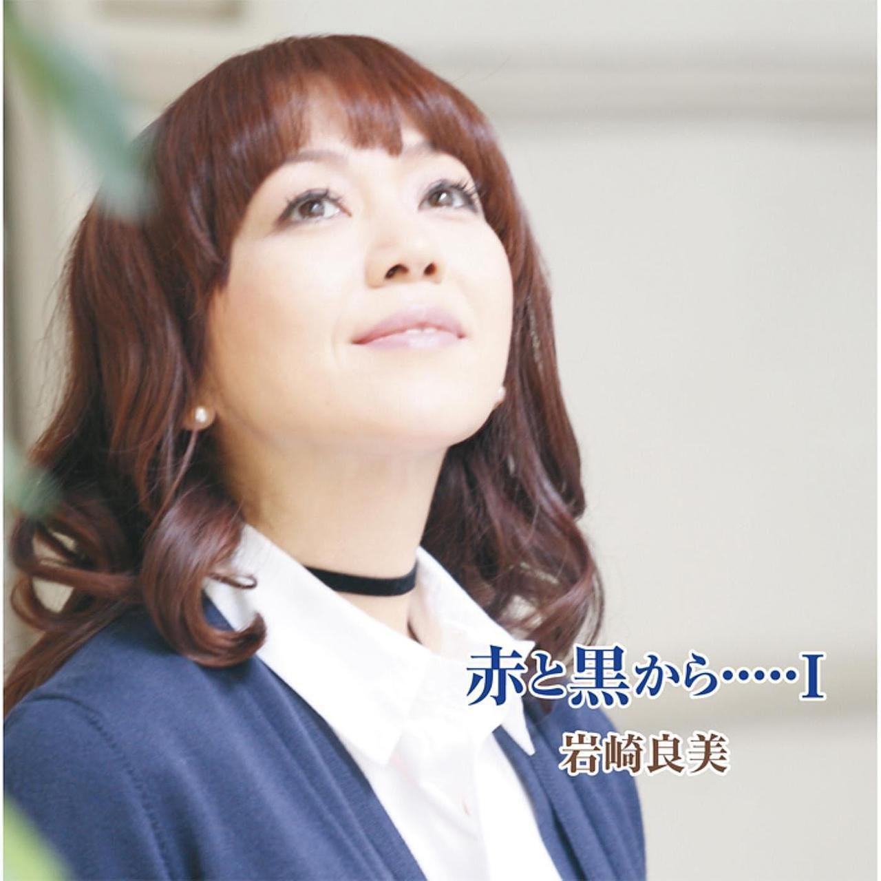 Yoshimi Iwasaki Yoshimi Iwasaki new photo
