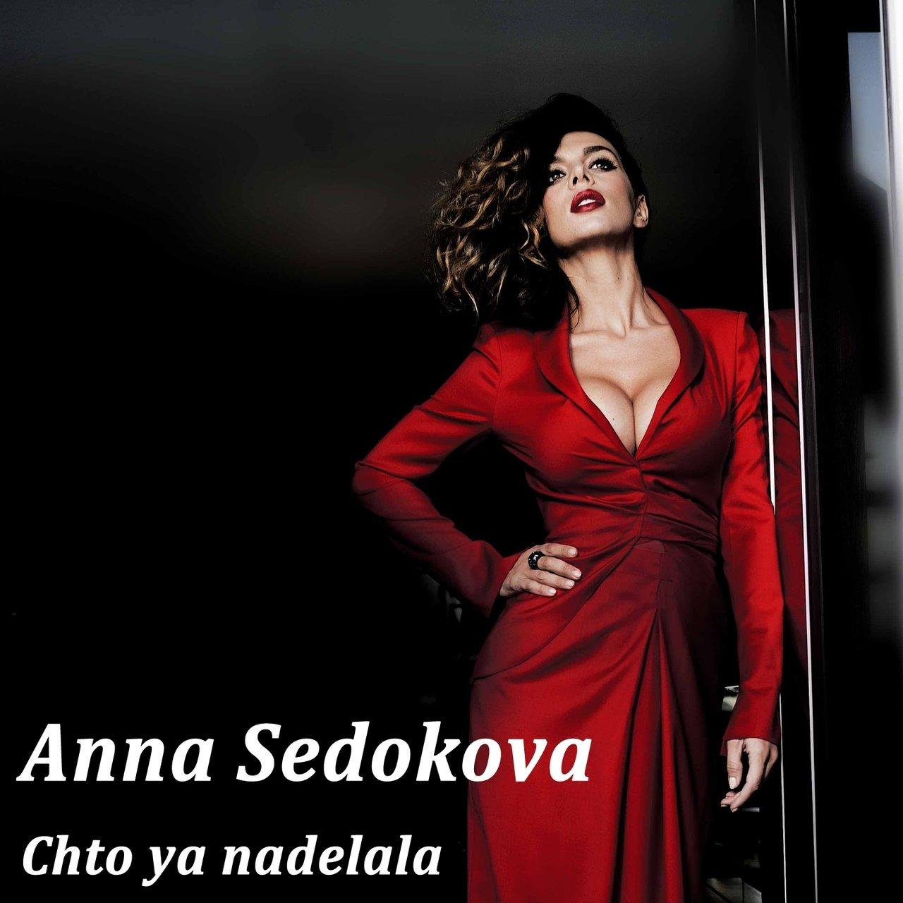 Sedokova first showed son