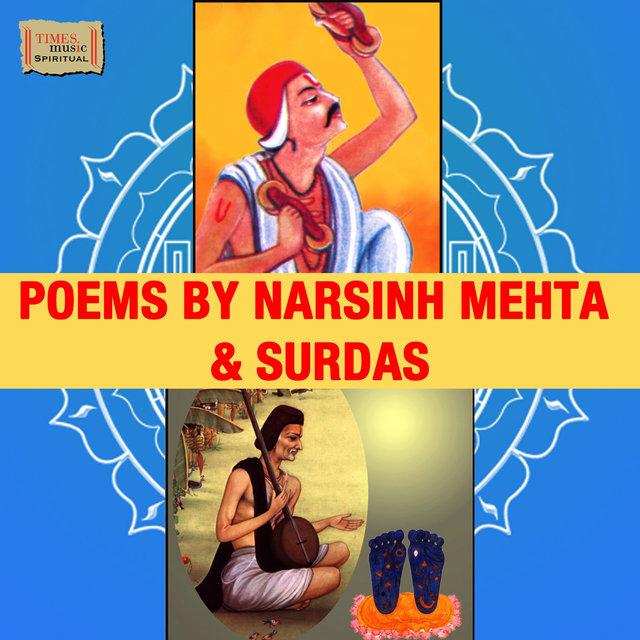 surdas poems