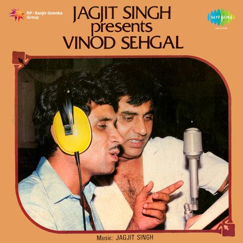 Vinod Sehgal on TIDAL