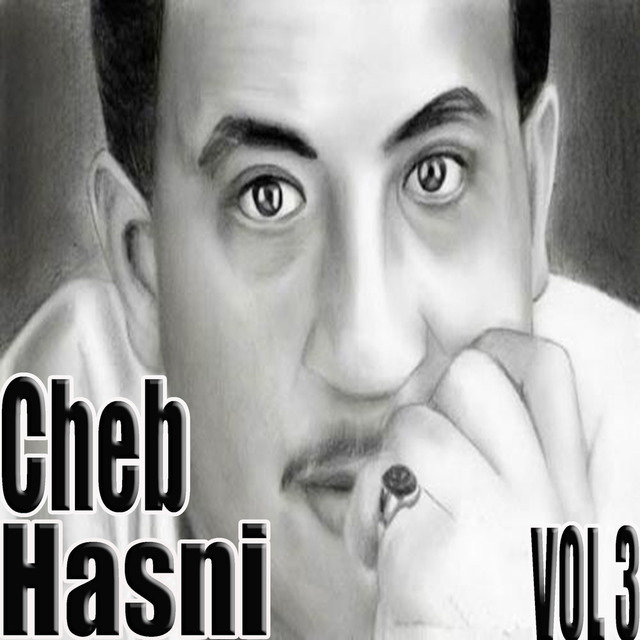 cheb hasni ghadar