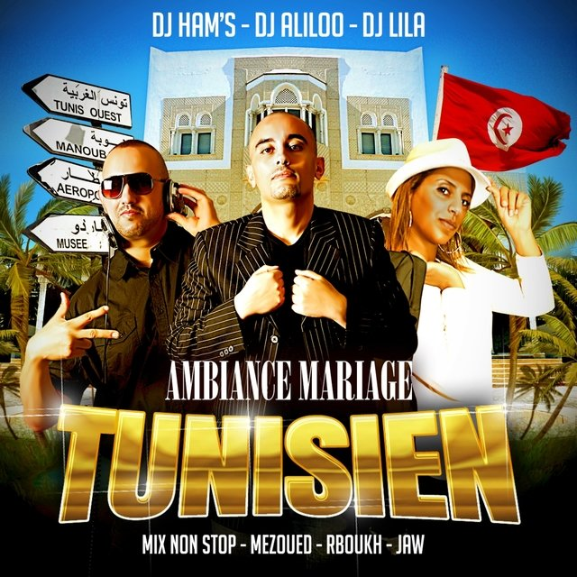 album mezoued tunisien