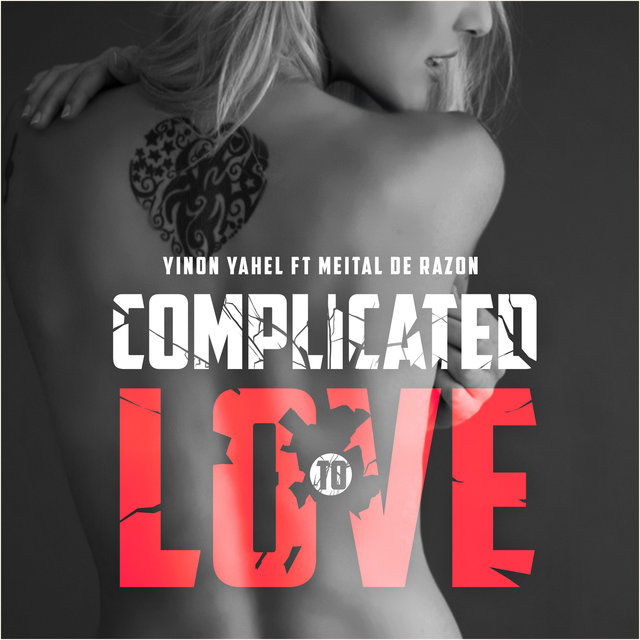 Complicated to Love