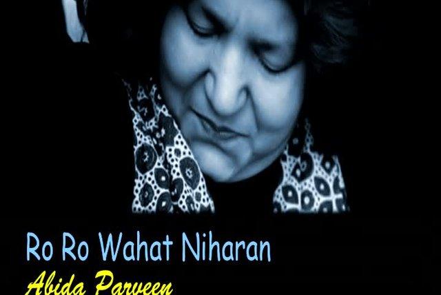 TIDAL Watch Abida Parveen