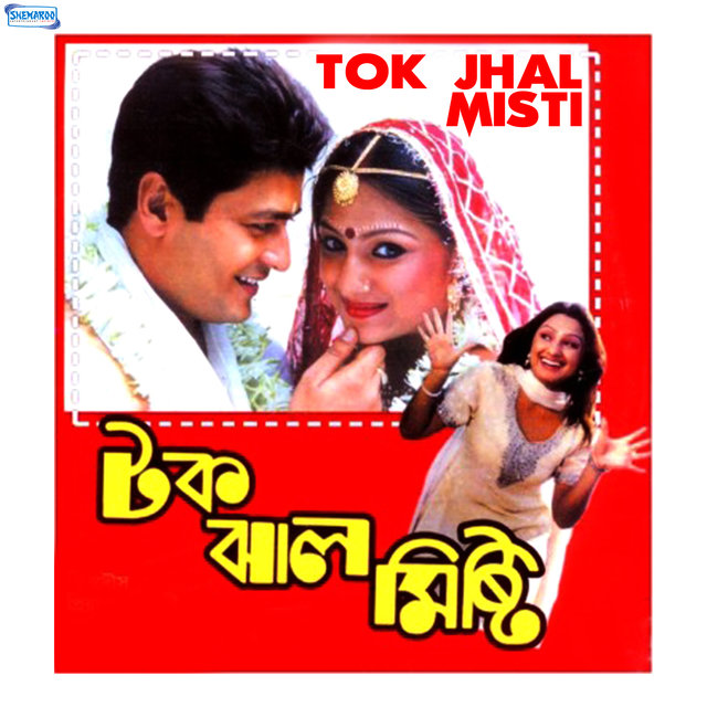 Tok Jhal Misti (Original Motion Picture Soundtrack)