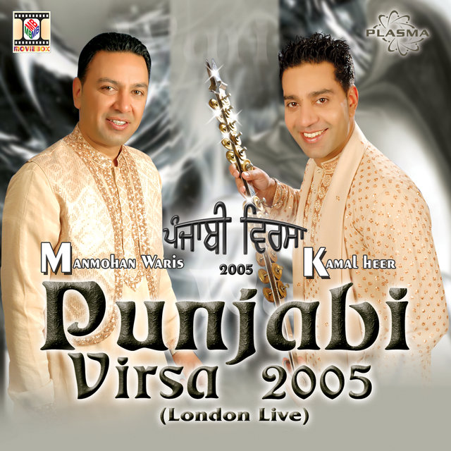Virsa Full Marathi Movie Hd