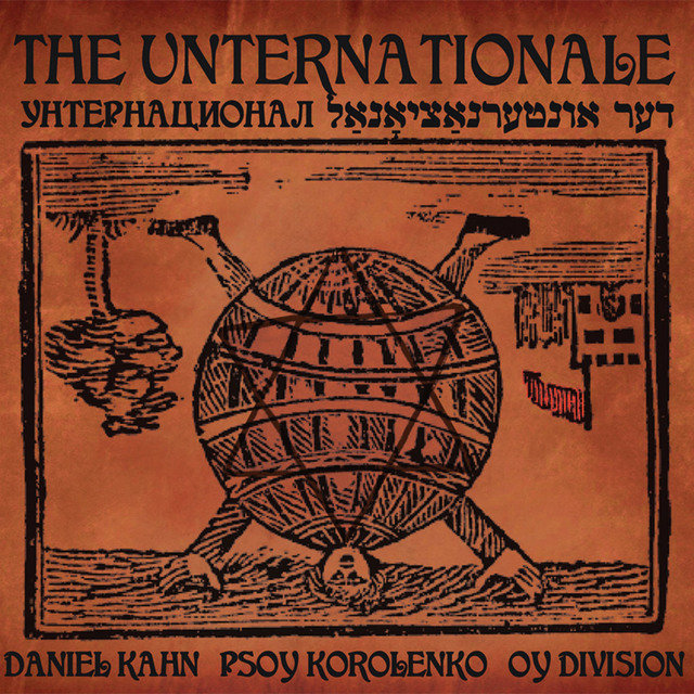 The Unternationale: The First Unternational