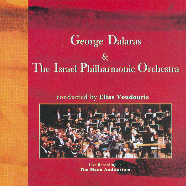 George Dalaras And The Israel Philharmonic Orchestra