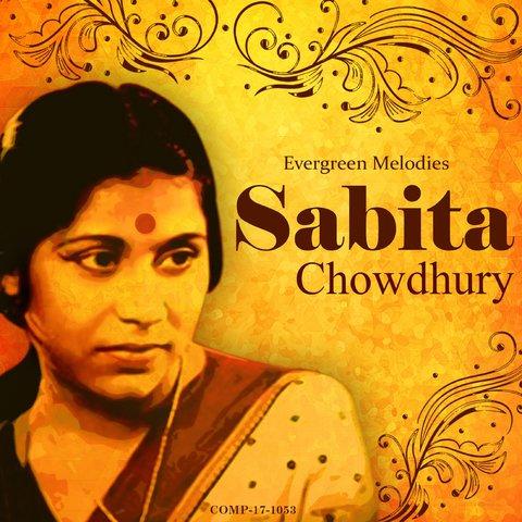 Sabita Chowdhury on TIDAL
