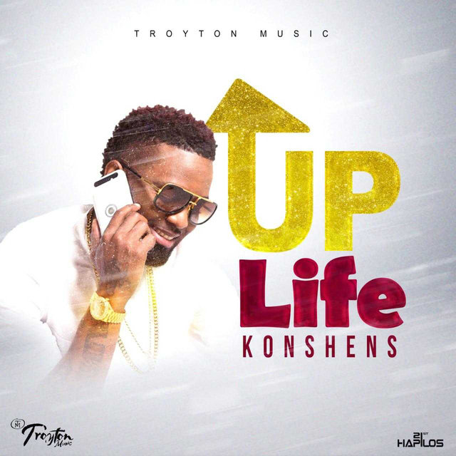 Up Life