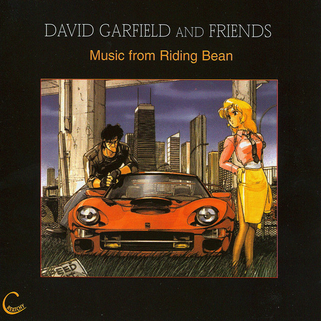 Music from Riding Bean