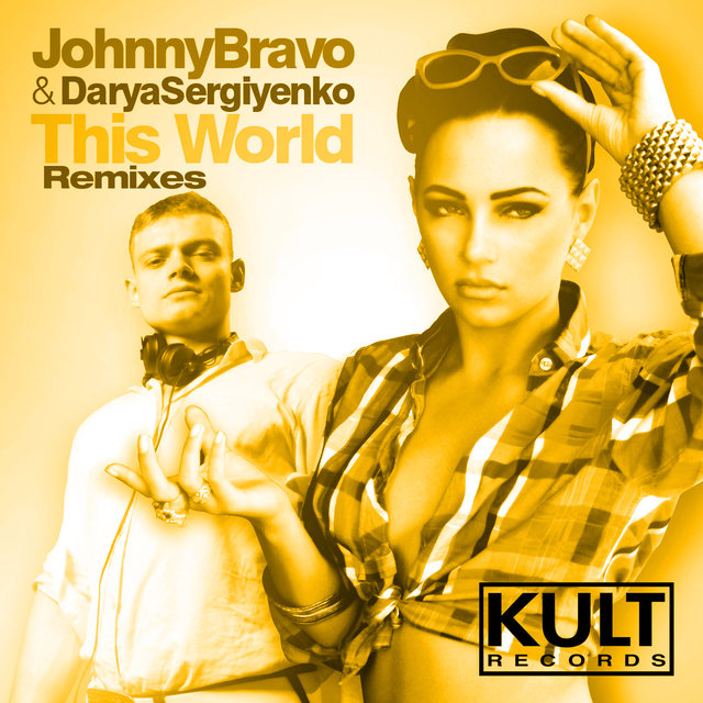 Kult Records Presents This World (Remixes)