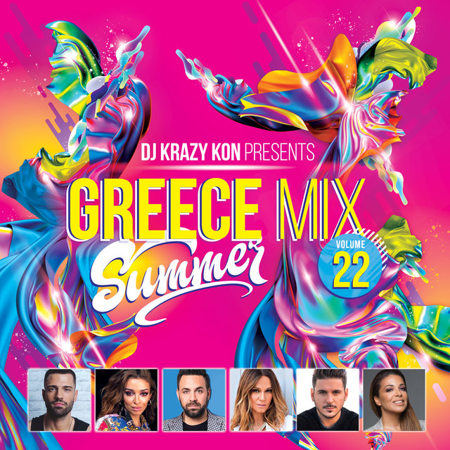 Greece Mix, Vol. 22