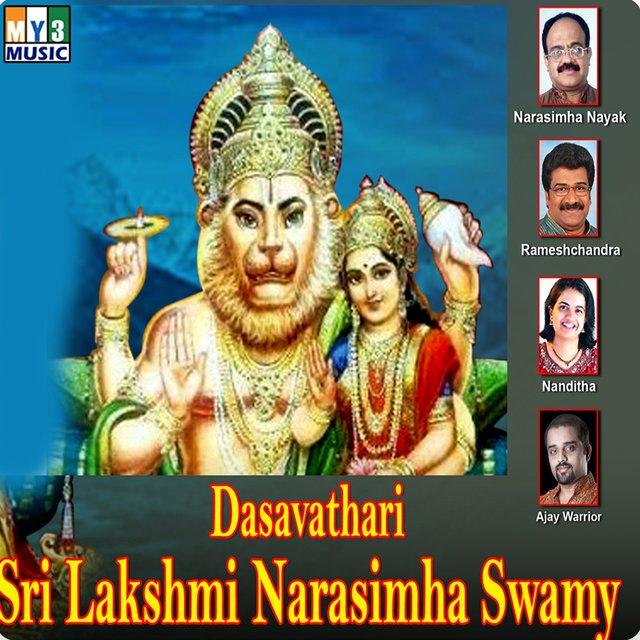 Listen To Dasavathari Sri Lakshmi Narasimha Swamy By Various Artists