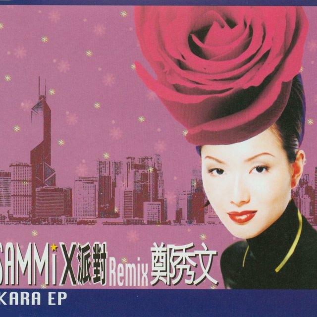 Tidal Listen To A Tacit Agreement Karaoke Version By Sammi Cheng