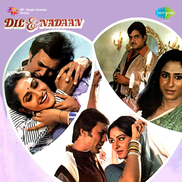 Dil-E-Nadaan (Original Motion Picture Soundtrack)