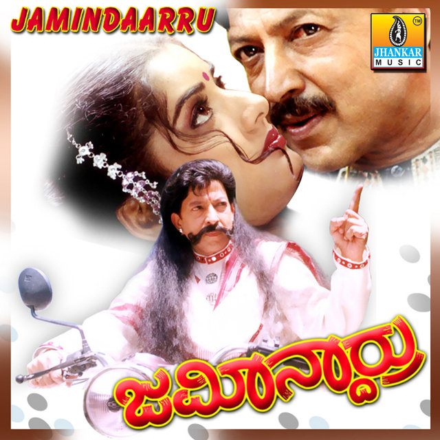 Jamindaarru (Original Motion Picture Soundtrack)
