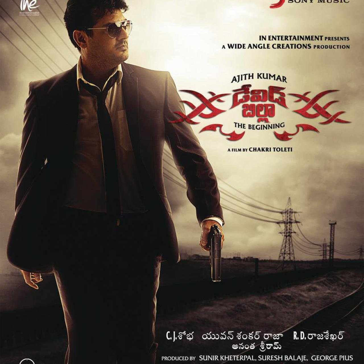 Billa 2 (Telugu) (Original Motion Picture Soundtrack)