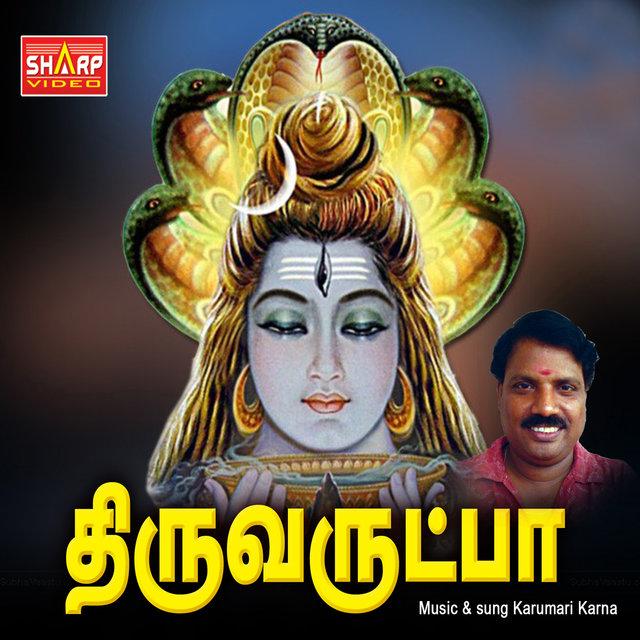 Bogar 12000 Tamil Book Pdf