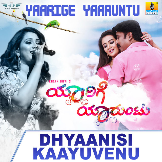 Dhyaanisi Kaayuvenu (From