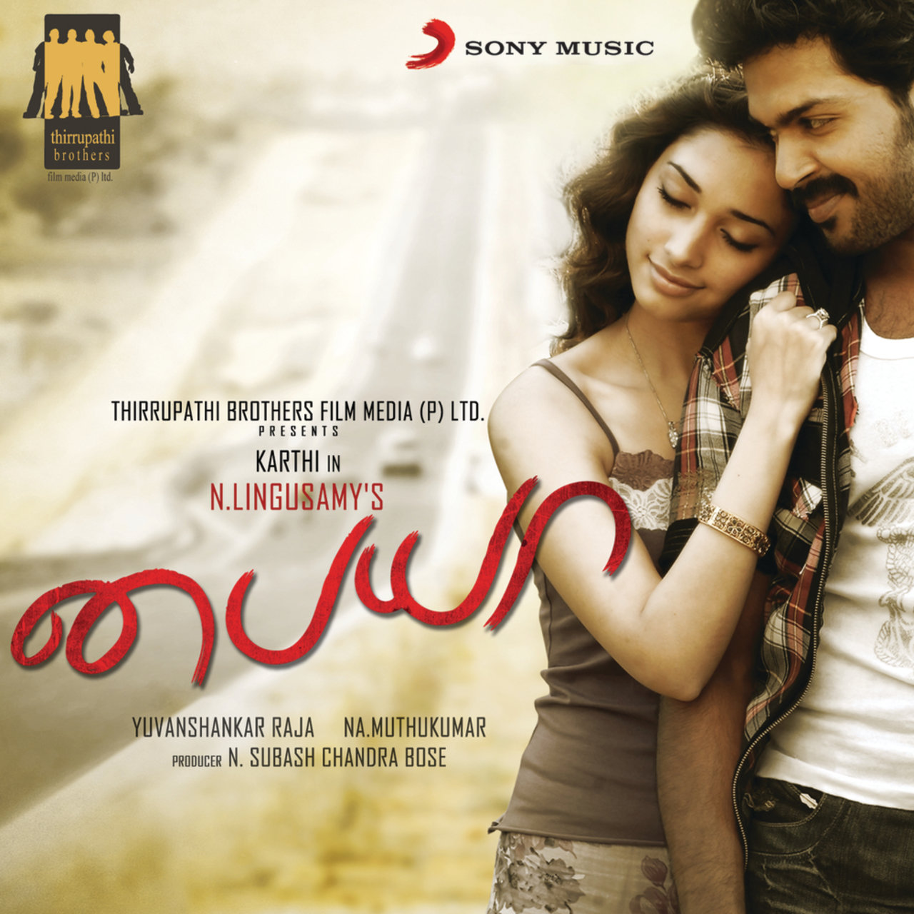 Paiya (Original Motion Picture Soundtrack)