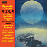 Colourful Clouds Chasing the Moon (arr. Y. Suzuki for orchestra) - Colourful Clouds Chasing the Moon (Arr. Y. Suzuki)