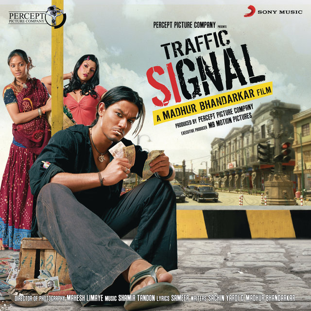 Traffic Signal (Original Motion Picture Soundtrack)