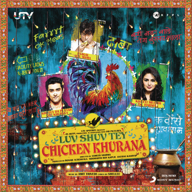 Luv Shuv Tey Chicken Khurana (Original Motion Picture Soundtrack)