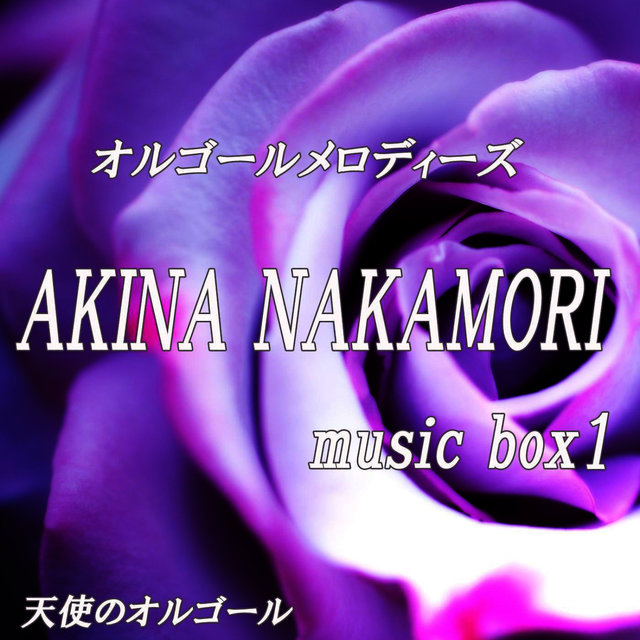 Akina Nakamori Melodies Music Box1