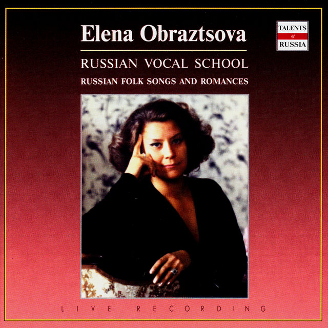 Russian Vocal School. Elena Obraztsova (CD1)